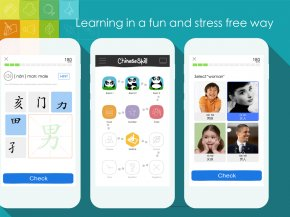 Learn_Chinese_app