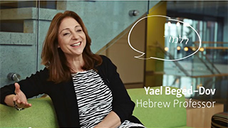 Yael Beged-Dov, OSU faculty, online